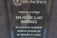 Universidad del Pacifico Placa